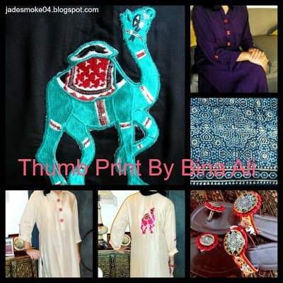 Thumb Print by Bina Ali